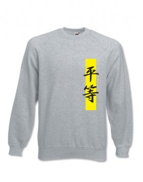 Grey Equality Sweater by Dat Lilly